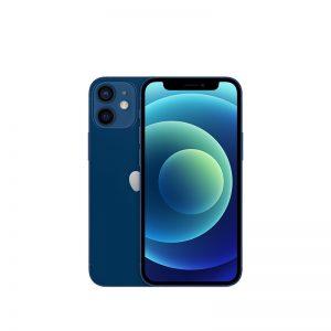 iPhone 12 Mini price in srilanka