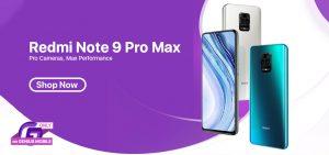 note9pro-max-price-in-srilanka